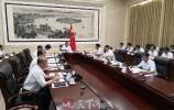 孙述涛主持召开市政府常务会议 研究停车场规划建设管理等问题