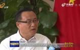 ?孙述涛:创新引领动能转换 重塑省会发展新优势