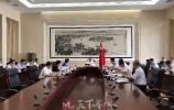 市政府党组召开会议