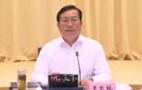 视频 | 王忠林出席驻济高校发挥统战优势助力省会发展联席会议第一次会议
