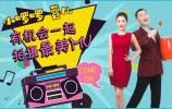 【征集】最炫片头曲火热开启,济南都市邀您唱响一夏,还能录制MV