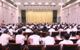 王忠林主持召开市委常委会议