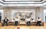 中共山东省委常委、济南市委书记王忠林会见中国国民党副主席郝龙斌一行