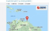 委内瑞拉沿岸近海发生7.3级地震 震源深度110千米