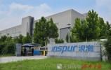 """工厂可以有多酷 探访中国首家高端装备智能工厂""""浪潮智能"""""""