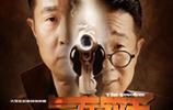 抗战大戏《左轮手枪》来袭!济南都市频道精彩上映