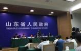 首届山东儒商大会将于9月28-30日在济南举办