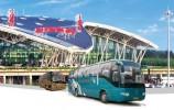 济南机场回应与高铁站换乘难:确定5条解决方案