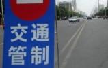 最新 暴雨结束,济南城区五处路段实行临时交通管制