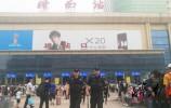 开学临近火车站迎客流高峰 学生返校这些事要注意