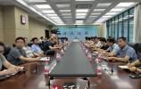 济南防台风视频会议部署防台风工作