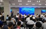 山东省技术成果交易中心在济南揭牌成立
