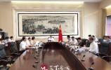市政府党组理论学习中心组举行集体学习 孙述涛主持会议