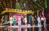 10支战队100位歌者 8月18日即将《唱响泉城》!