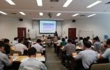 济南市考核工作专题培训班在复旦大学举办