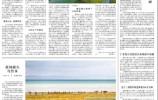 人民日报点赞泰山:看山岳型景区这样治污
