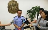 """刑拘23人!济南警方打掉""""套路贷""""黑社会性质组织"""