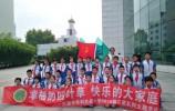 雏鹰在行动 参观济南台 济南市胜利大街小学三(3)中队暑期活动