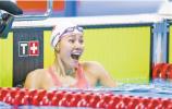 """女子50米仰泳 """"泳坛女神""""刘湘夺冠并打破世界纪录"""