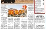山东省委书记刘家义热情洋溢:为有志者成长提供支持