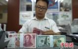 中国金融监管,透露哪些新信号?一文看懂