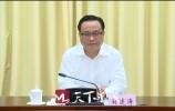 济南市召开儒商大会2018筹备工作调度会议 孙述涛出席