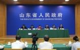 首届山东儒商大会将在济举行 3000企业家共商发展大计