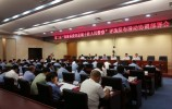 """第二屆""""我最喜愛的泉城十佳人民警察""""評選發布活動協調部署會在濟南市公安局舉行"""