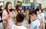 教师节快乐!山东师大附小开展教师节系列庆祝活动