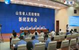 1至8月省檢察機關批捕破壞環境資源保護犯罪案件254件