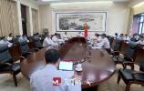 孙述涛主持召开市政府常务会议 讨论研究户外广告设置管理等工作