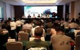 2018年第十二届华协体高峰会在乐虎国际手机版隆重召开