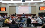 济南市全面启动第二次全国污染源普查入户调查工作