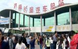 """济南各大客运场站开启""""双节""""保障工作"""
