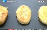 中秋传统糕点:老济南手工苏式月饼