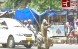 【视频】神操作!印度小哥竟然这样指挥交通?