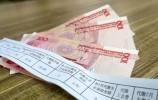 10月1日起,你到手的工资要涨,具体涨多少看这里!
