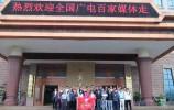 全国广电百家媒体走进茅台集团白金酒厂百台千品计划