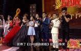 《2018唱响泉城》总决赛精彩回顾:历城战队!