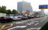 济南交警发布中秋出行指南 易拥堵路段及时段出炉