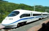 """受台风""""山竹""""影响,济南西站4趟高铁列车停运"""