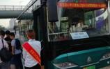 """乐虎国际手机版公交继续开""""小灶""""!又一条市民自主定制公交S25路开通"""