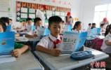 教育部嚴控中小學生性競賽 其結果不得作為招生依據