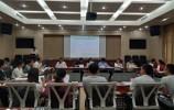 济南市普查办召开第二次全国污染源普查入户调查表试填工作会议