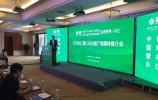 2018兴仁薏仁米全国广电媒体推介会在贵阳举行百台千品计划