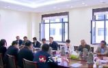 第一届中国济南华山论坛协调会议举行