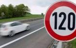 11月1日生效!山东限速60公里内路段若超速低于50%不处罚