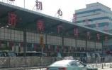 """去哪儿扫哪儿!济南广场汽车站""""购票地图""""真方便!"""