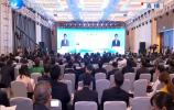 国研智库·新旧动能转换泉城论坛2018举行