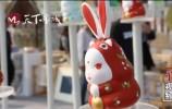 相约文博会|小兔子 为啥代表72名泉? 和济南千佛山还有关系!开眼了!